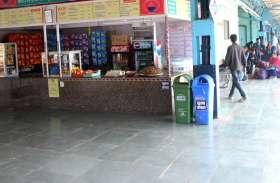 रेलवे स्टेशन से जनता खाना गायब, अफसरों के दौरे के समय ही आता है नजर