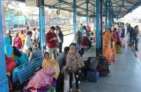 passenger train के इंतजार में हो रही दोपहर से शाम, रोज लेट आ रही ट्रेन