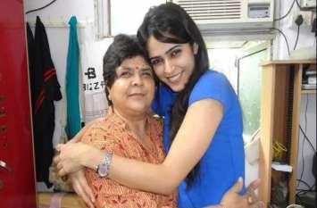 Bigg Boss 13: घर पहुंचने पर मधुरिमा को मम्मी ने दिया सरप्राइज, Video हो रहा वायरल