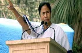 एनपीआर पर ममता बनर्जी ने पूर्वोत्तर के राज्यों से की यह अपील