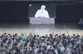 मोदी की 'परीक्षा पर चर्चा', कोटा में बच्चों ने लाइव प्रसारण देखा