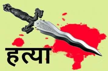 20 दिन में तीन हत्याओं से दहला कोटा शहर