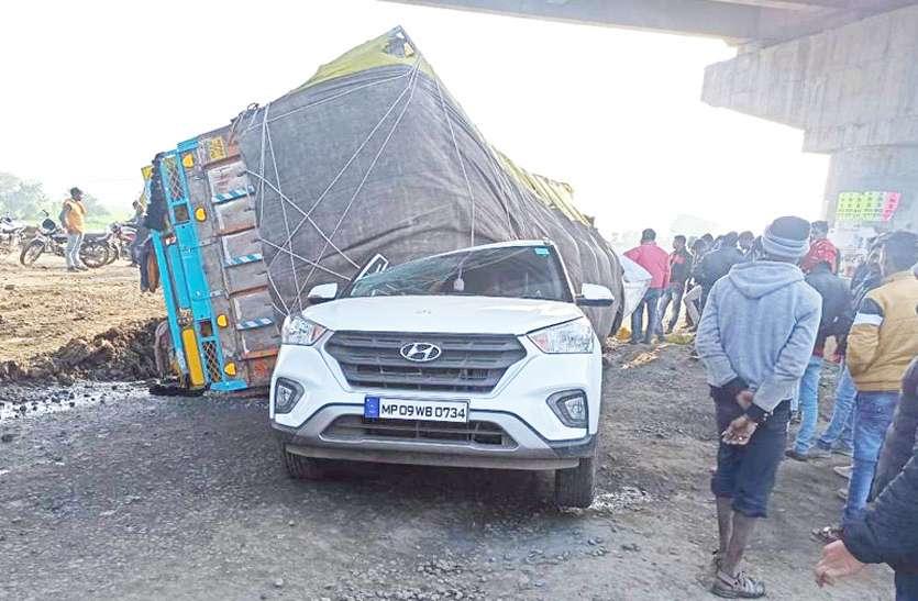 बड़ा सड़क हादसा....कार पर गिरा शक्कर से भरा ट्रक, हादसे में क्या हुआ पढि़ए पूरी खबर