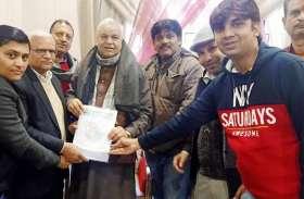 370 धारा हटी अब कश्मीर में आशियाना दिलवाएं 'सांसद जी'