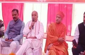 सीएए और एनआरसी के विरोध के बीच बोले प्रवीण तोगड़िया, स्वास्थ्य, शिक्षा व रोजगार से मजबूत होंगे हिंदू
