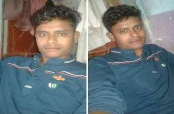 आईएसआई को मदद पहुंचाने में गिरफ्तार राशिद अहमद के फेसबुक पोस्ट से खुला यह राज, सकते में परिजन