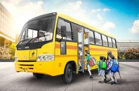 बिना फिटनेस वाली स्कूल बसों पर कार्रवाई करेगा परिवहन विभाग