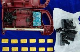 इमरजेंसी लाइट, कूकर एवं जूसर में छिपाकर लाया गया १.५४ करोड़ रुपए का सोना जब्त