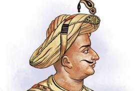 पाठ्य पुस्तक में बना रहेगा टीपू सुल्तान का इतिहास