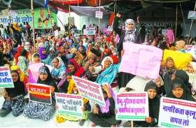 NRC-CAA के खिलाफ 6 दिन से धरने पर बैठी हजारों महिलाएं, शहर काजी बोले- कोटा की बेटियां लिखने जा रही इतिहास