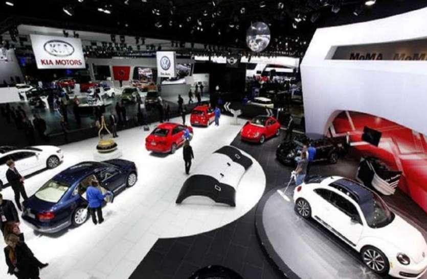 Auto Expo 2020 में होंगी 70 नई लॉन्चिंग, पिछले साल के मुकाबले 15 फीसद कम कंपनियां लेंगी हिस्सा