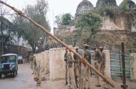 अयोध्या में पीस पार्टी नहीं बनने देगी राममंदिर, अटकाया रोड़ा