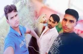 road ,latest news ,police ,Marriage ,crime ,accident ,Mathura ,death,शादी समारोह,लौट,किशोर,मौत,वीडियो