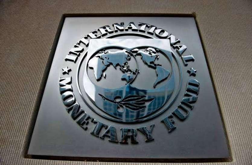 आईएमएफ ने लगाया भारत की आर्थिक विकास दर 2019-20 में 4.8 फीसदी रहने का अनुमान