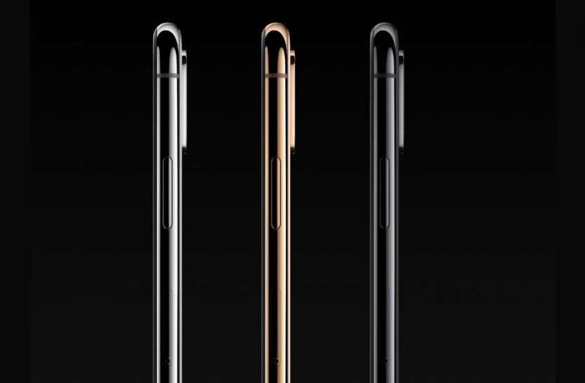 40,000 रुपये सस्ता  iPhone XS खरीदने का खास मौका, यहां सेल के लिए उपलब्ध