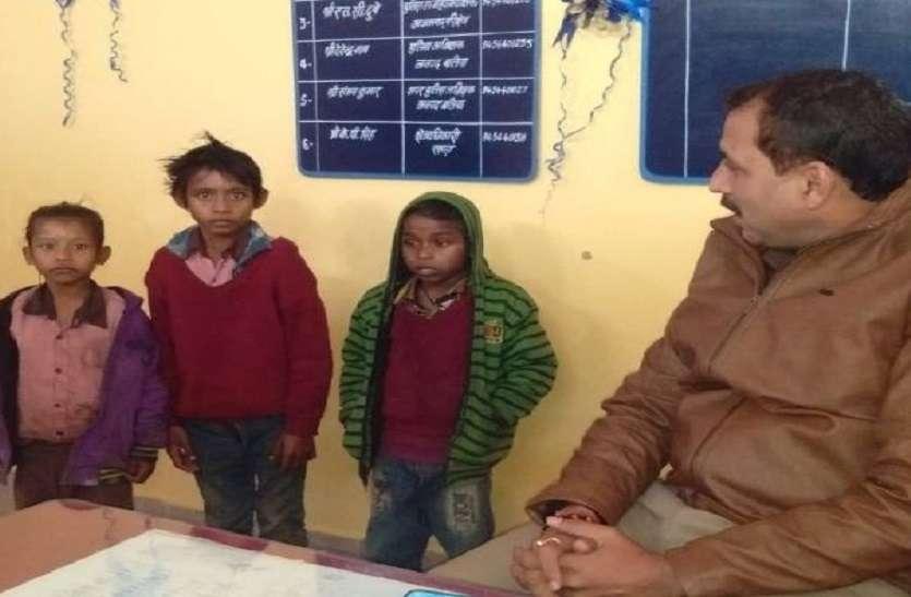 मुंबई घूमने के लिए घर से फरार हो गये तीन दोस्त, तीन दिन बाद पुलिस को रेल लाइन पर मिले