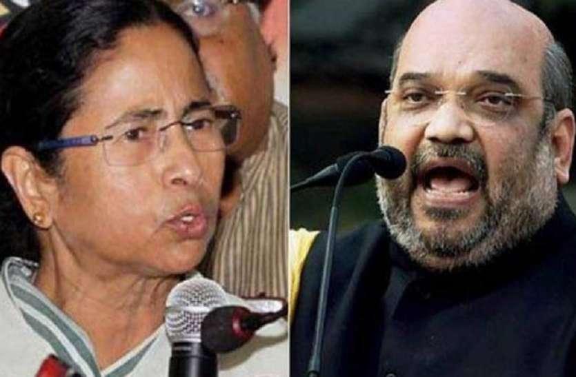 CAA पर अमित शाह की हुंकार पर बंगाल के नेताओं ने दिया ये जवाब...