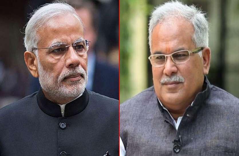 बड़ा बयान : भाजपा पहले यह बता दे प्रधानमंत्री मोदी और गृहमंत्री में झूट कौन बोल रहा है - सीएम भूपेश