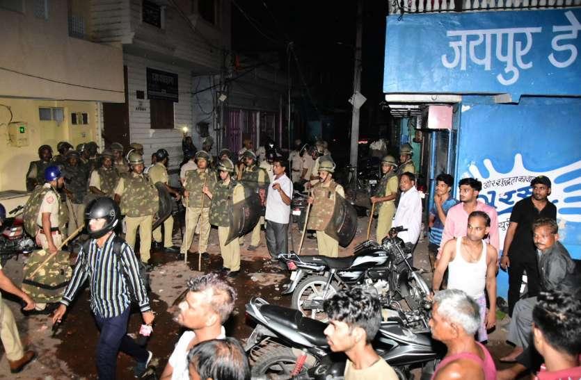 मोतीडूंगरी रोड पर पतंग लूटने के फेर में हुआ झगड़ा, एक की मौत