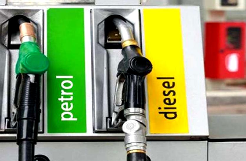 पिछले दस दिनों से घट रहे हैं पेट्रोल डीजल के दाम, जानिए क्या है आपके शहर के रेट