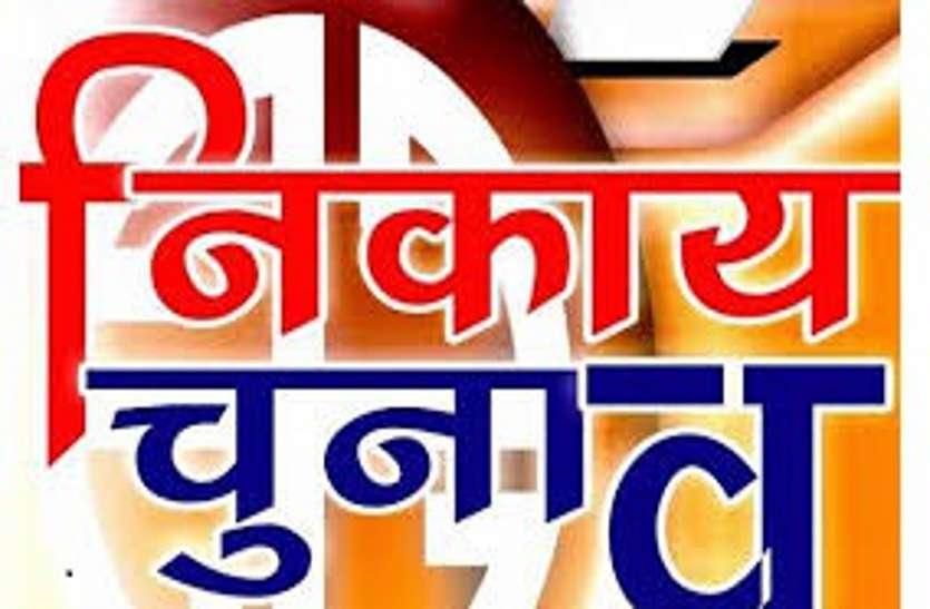 रायपुर: पार्षदी के 137 उम्मीदवारों ने अब तक नहीं दी खर्च की जानकारी,बस दो दिन शेष अन्यथा मिलेगी बड़ी सजा