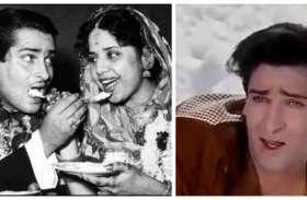 शम्मी कपूर ने घर से छुपकर की थी गीता बाली से शादी, पत्नी की मौत के बाद जीने लगे थे दर्दभरी ज़िंदगी