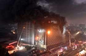 24 घंटे बाद भी आग पर काबू नहींं