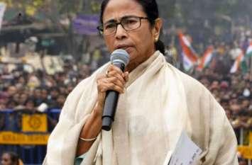 ममता बनर्जी  ने दार्जिलिंग में CAA के खिलाफ निकाली रैली