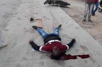 सड़क हादसे में व्यक्ति की मौत