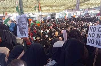 आजमगढ़ के मुबारकपुर में भी शाहीद बाग की सीएए, एनपीआर के विरोध में प्रदर्शन