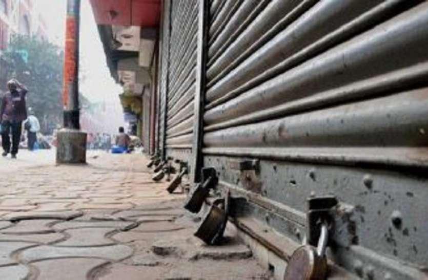 बिहार में तीन दिन तक बंद रहेंगी दवा दुकानें