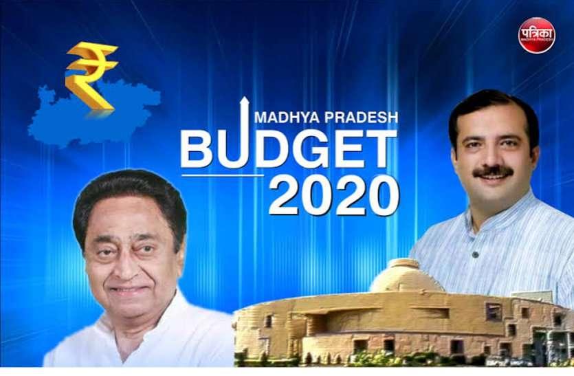 बजट 2020: इस बार खास होगा बजट सत्र, अगले सप्ताह होगी अहम बैठक