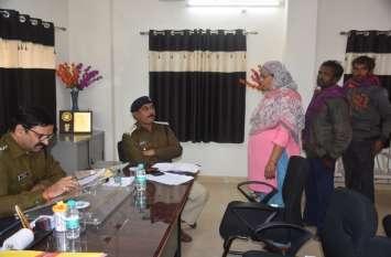 Police: महिला ने एसपी से कहा आरोपी को करो जिलाबदर, पढ़ें पूरी खबर