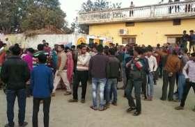सरकारी प्राइमरी स्कूल की छत गिरने से तीन बच्चे दबे, एक की मौत