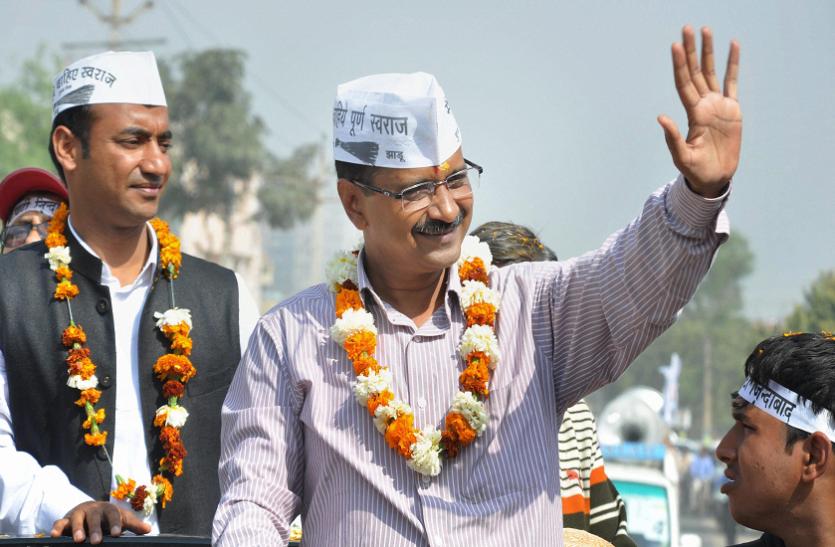 Delhi Election Results 2020: केजरीवाल की जीत से खुश है बॉलीवुड का खान, कहा- दिल्ली वालों ने शाह ऐंड कंपनी को किया रिजेक्ट