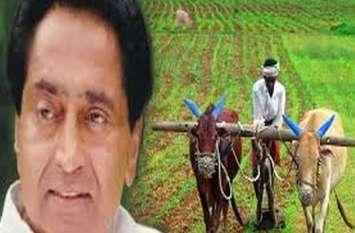 कमलनाथ सरकार की मध्यप्रदेश किसानों के लिए योजना,यहां पढ़े पूरी खबर