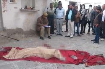 कोटा में नृशंस हत्या: बेरोजगार पति ने कुल्हाड़ी से काटा शिक्षिका पत्नी का गला, धड़ से 12 फीट दूर गिरी गर्दन