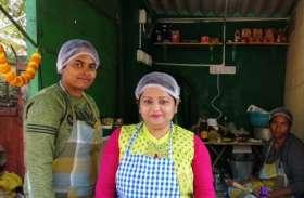 एमबीए-पीएचडी कर 'बेलन-रोटी' फूड स्टाल से आत्मनिर्भरता के गुर सिखा रहीं सहेलियां