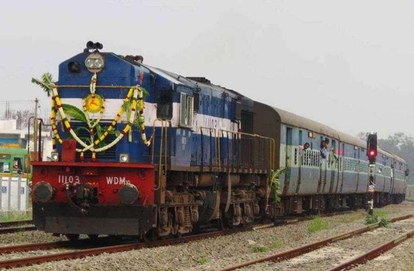 रेलवे ने यात्रियों को दी बड़ी राहत, जून तक चलेंगी ये स्पेशल ट्रेनें, देखें डिटेल्स