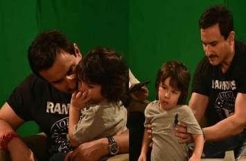 Photos: पापा सैफ के साथ उनकी फिल्म 'जवानी जानेमन' का प्रमोशन करने पहुंचे तैमूर