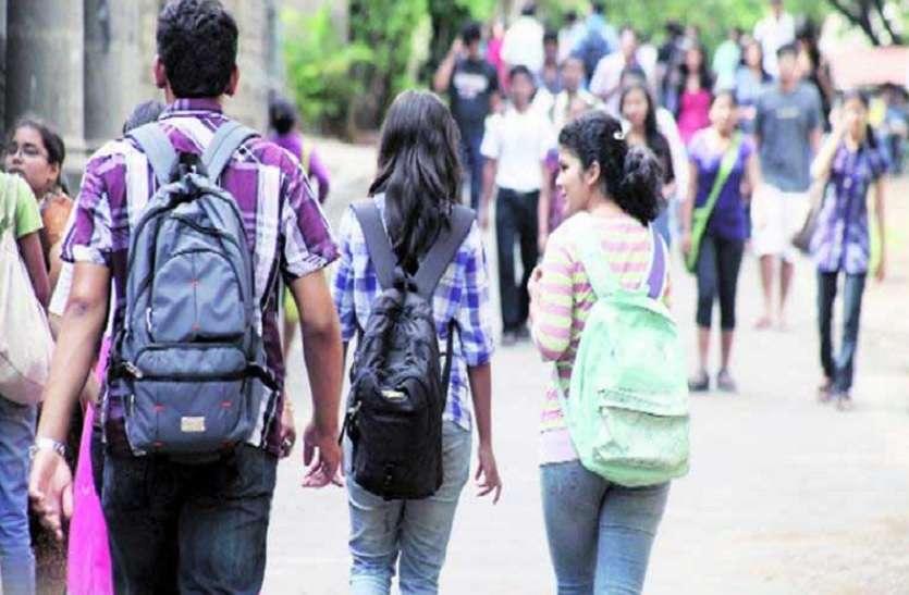 Good news: 10वीं व 12वीं के छात्रों को CBSE ने परीक्षा में कैलकुलेटर ले जाने की दी छूट