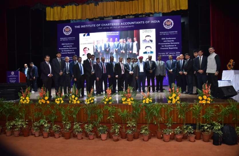 ICAI ने दिए फाइनेंशियल रिपोर्टिंग अवार्ड