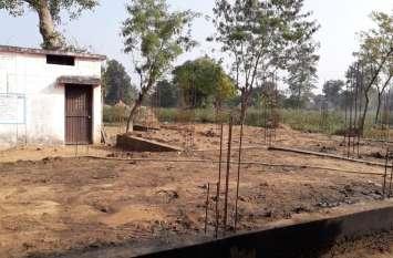 ११ लाख के स्कूल भवन निर्माण में भ्रष्टाचार के आरोप