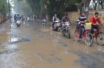 बारिश से खुली सड़कों के पेंचवर्क की पोल, बेलाताल मार्ग पर चलना भी दूभर