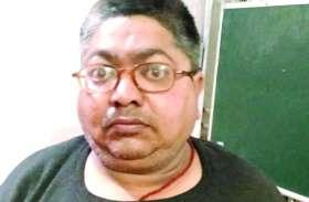1.50 लाख रुपए की नशीली सिरप के साथ बंटा गिरफ्तार, 7 पेटियों में मिली 1008 नग शीशी