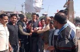 पूर्व विधायक के द्वारा कलेक्टर पर की गई अभद्र टिप्पणी को लेकर  जिले में चारों तरफ विरोध शुरू, देखें वीडियो