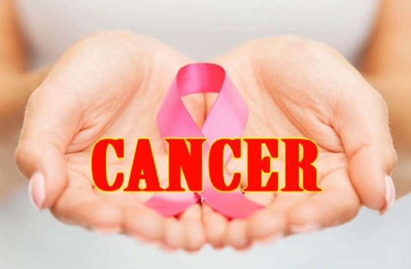 कैंसर की शुरुआती जांच और इलाज से बेहतर हुए गंभीर मरीज