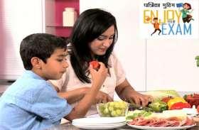 एग्जाम टाइम में बच्चों की डाइट का रखें विशेष ध्यान, हैवी फूड करें अवॉइड