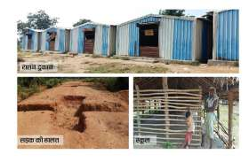 सुकमा के इस गांव के लोगों को नहीं मालूम क्या होता है चुनाव, सरपंच को जानते हैं पर उसे वोट देकर कभी नहीं चुना