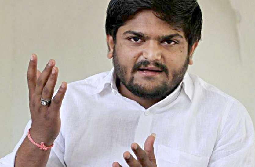 Gujarat: राजद्रोह प्रकरण में गिरफ्तार Hardik Patel को मिली जमानत